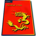 GenRad Brochure